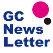 GC NewsLetter