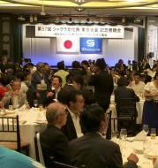 ジャグラ東京大会