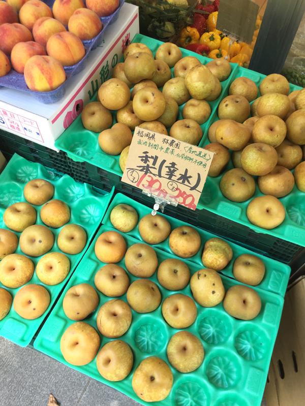 福岡県産の梨。