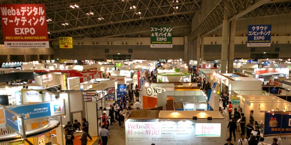 2015 Japan IT Week 秋