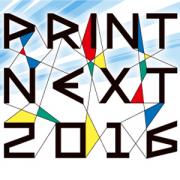 Print Next2016ロゴ