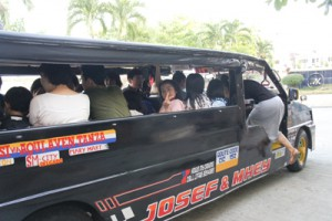フィリピン イロイロシティ