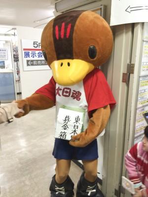 大日本プロレス、デスカモくん
