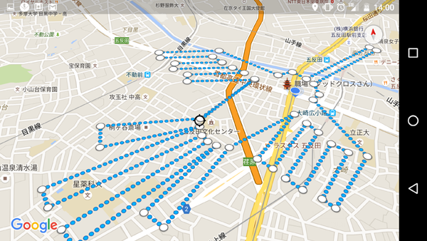 グーグルマップ 経由地 距離測定