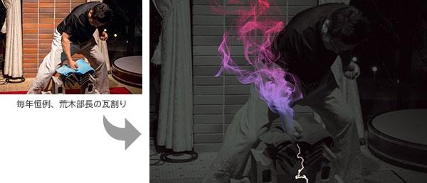 PicsArt  スマホ 画像加工 スタンプ 煙 Android