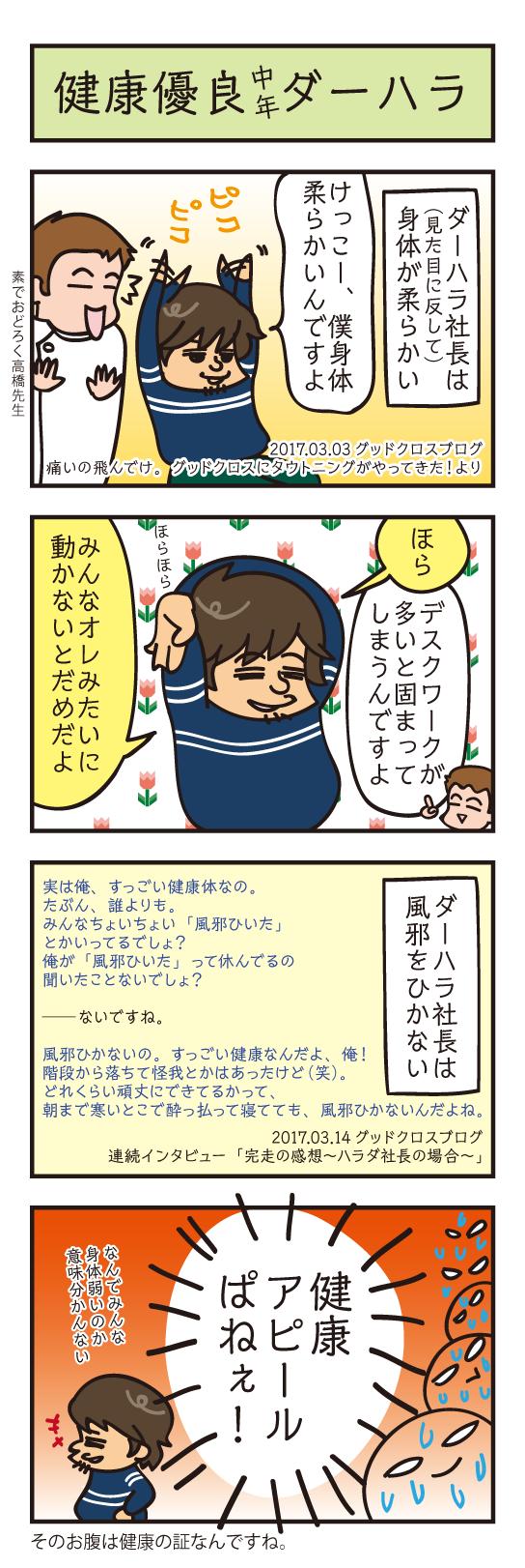 002-gc4koma2