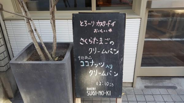 20170425_151629