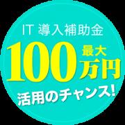 100man-01