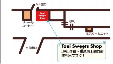 Sweets Shop地図