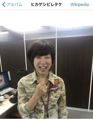 山田・ヒカゲシビレダケ