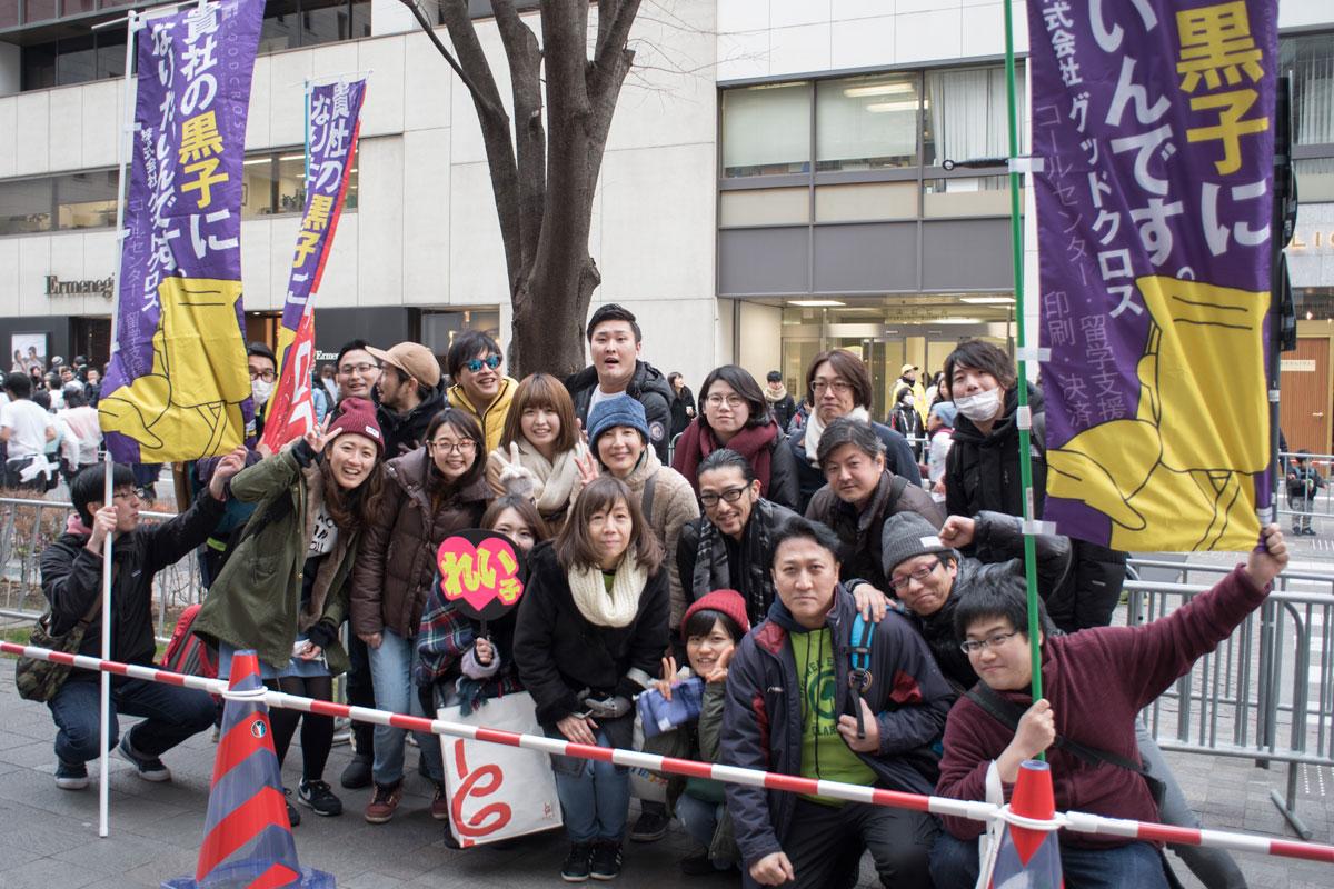 東京マラソン応援団