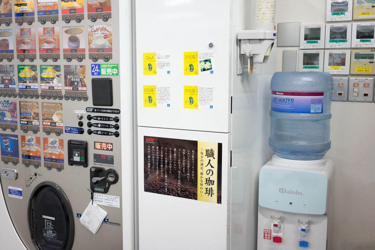 カップ式自動販売機と、無料のウォーターサーバー