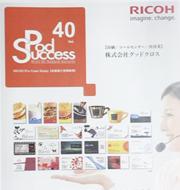 PodSuccess40号に掲載されました