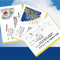 2015BUSINESS名刺印刷所暑中見舞い印刷イメージ画像