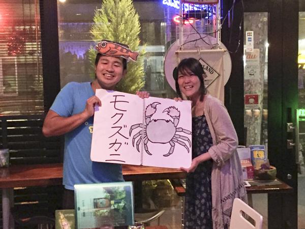 ハットリ氏と田中