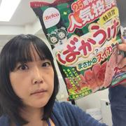 ばかうけスイカ味と田中