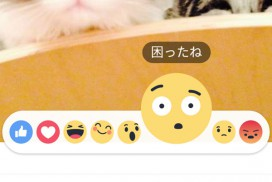 Facebookのリアクションボタン Android
