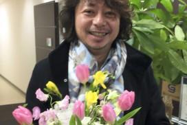 お祝いの花と弊社代表