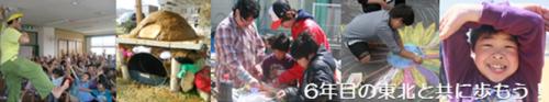 コドモ∞プロジェクト
