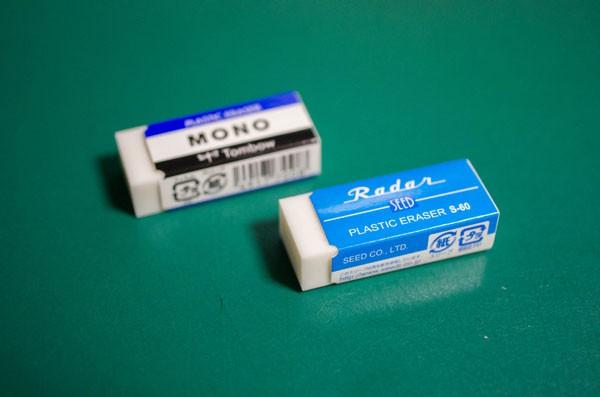 プラスチック消しゴム シード mono