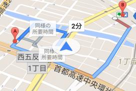 スマホ Googleマップ 経由地