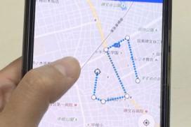 google map 距離を測定