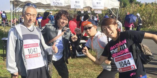 荒川ハーフマラソン大会参加!