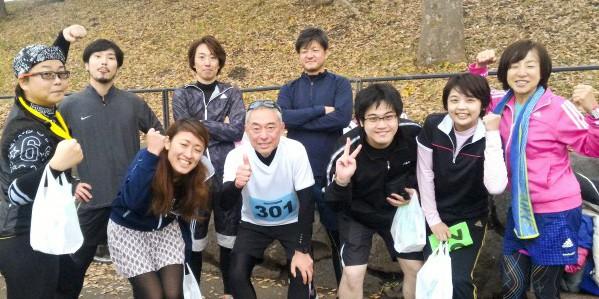 皇居Cityマラソン