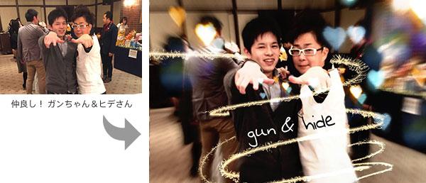 PicsArt  スマホ 画像加工 スタンプ 光線 iPhone
