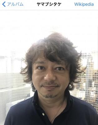 ヤマブシタケ社長・