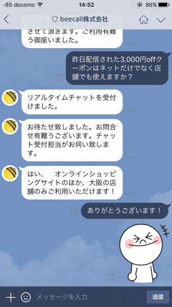 top_line02
