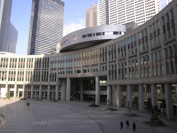 1280px-Building_of_Tokyo_Metropolitan_Assembly_2_7_Desember_2003