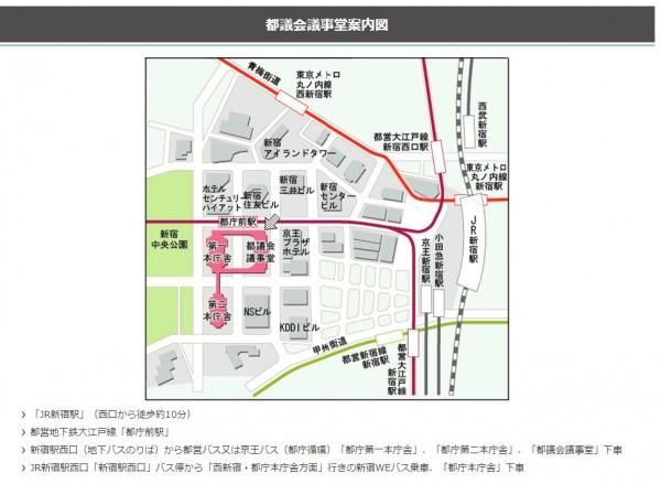 都庁都議会議事堂地図