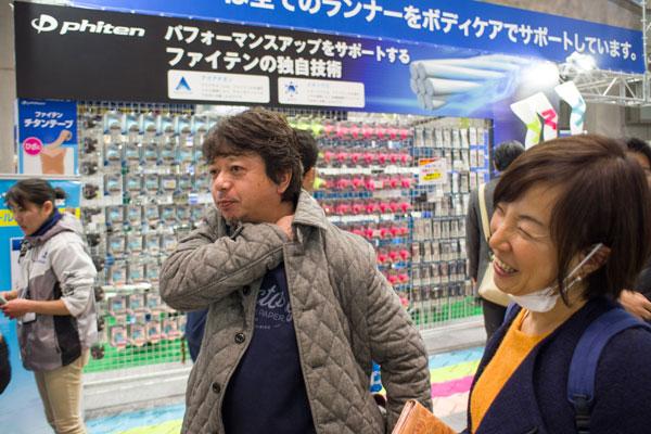 東京マラソン2018 ランナー受付