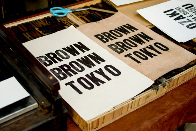 紙成屋、COFFEE PAPER PRESS、Brown Brown