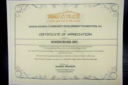 GK パートナーシップ証明書