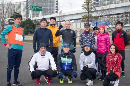 東京マラソン2019 スマイルランナー練習会