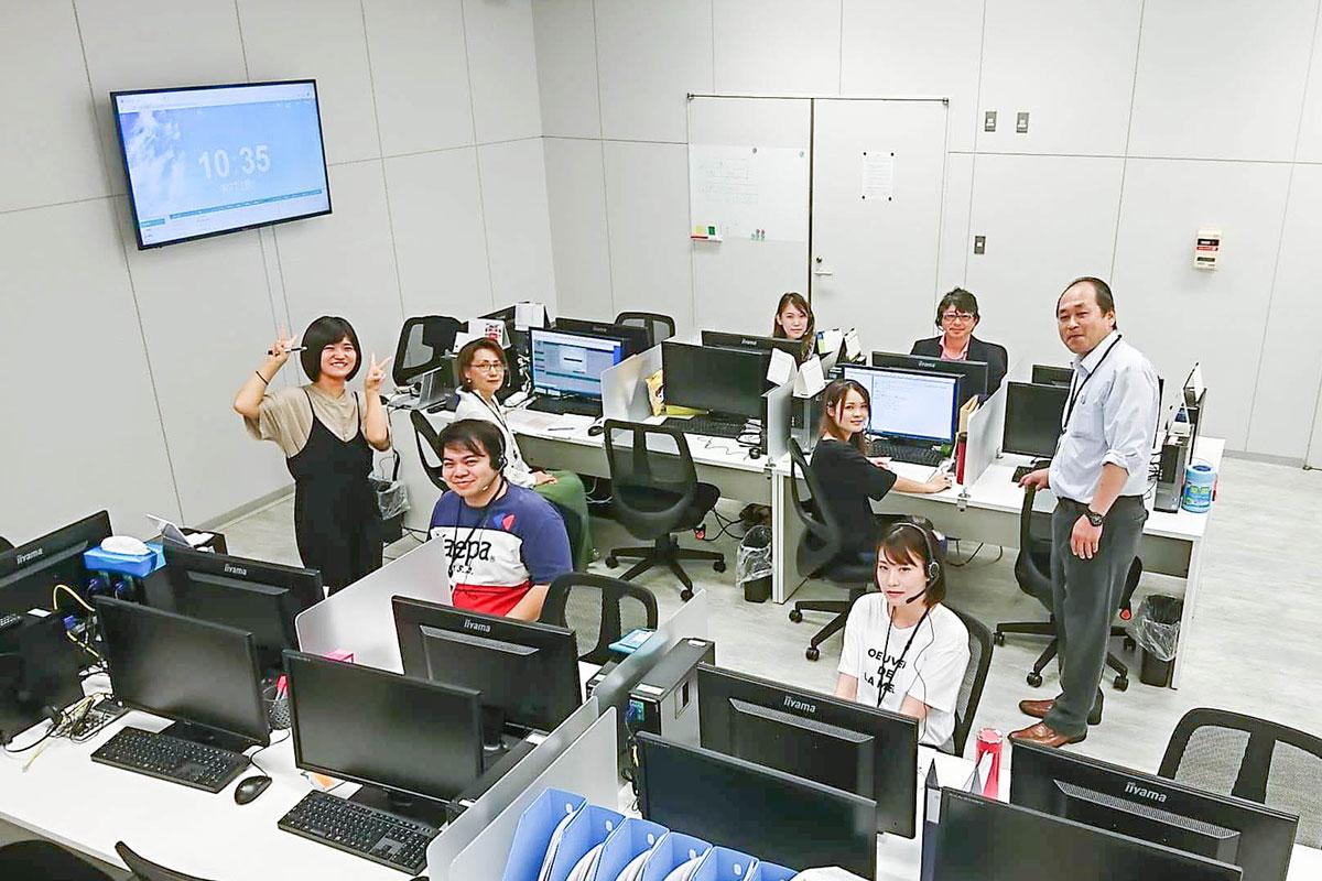大牟田コールセンター エコサンクセンター