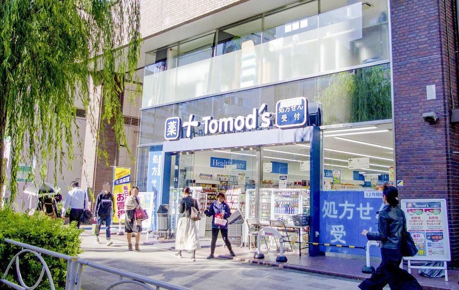 トモズ五反田