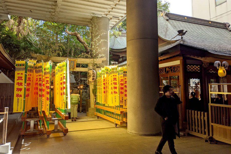 五反田雉子神社 初詣
