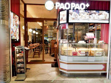 五反田駅 PAOPAO