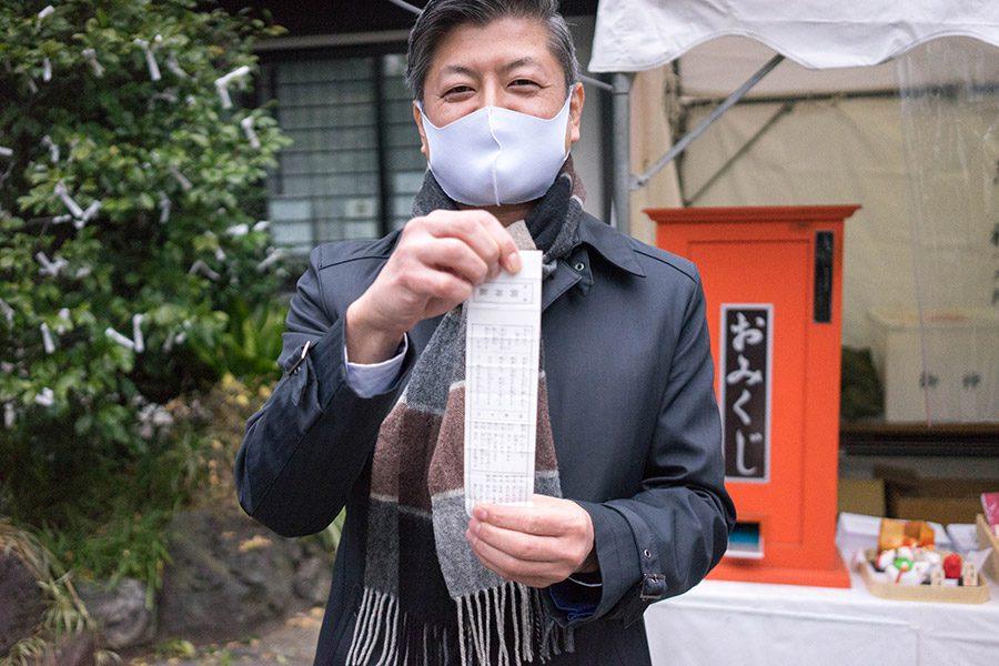 鐵砲洲稲荷神社(中央区湊)おみくじ